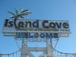 Island Cove Special Promos